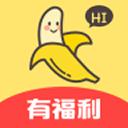 香蕉视频无限次数版