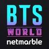 BTS WORLD ios版