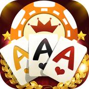 吉米棋牌app