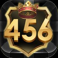 456棋牌游戏最新版