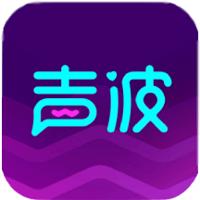 网易社交声波app