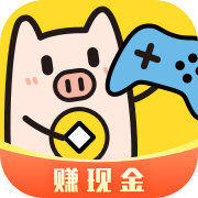 金猪游戏盒子最新版