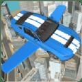 飞翔汽车之城3D中文版