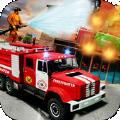 真正的消防员中文版