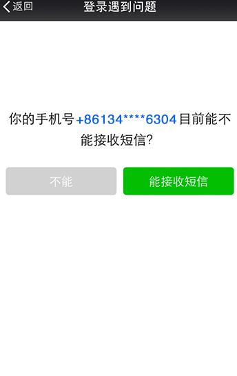 微信2019版